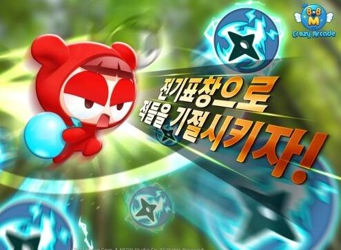 《泡泡堂M》再次更新  新添全新超级技能