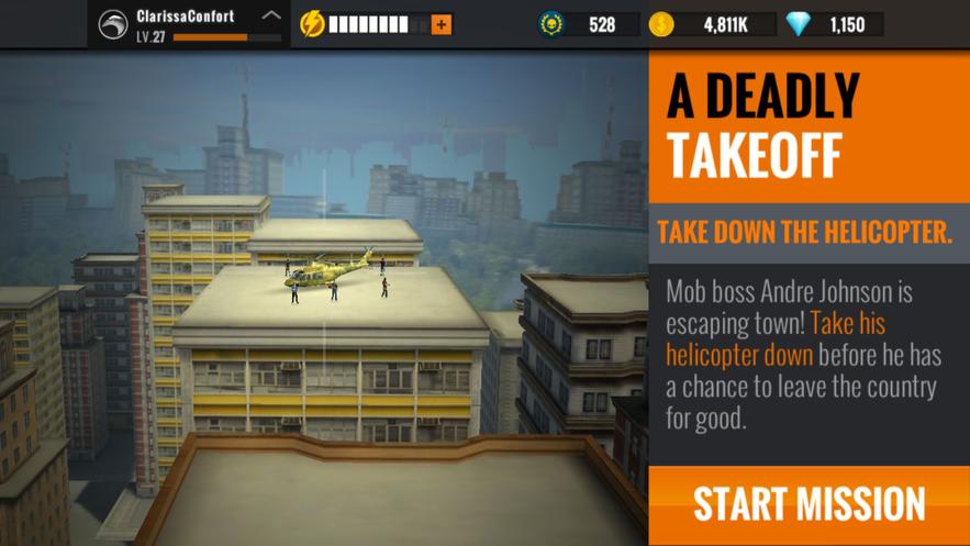狙击行动3D截图