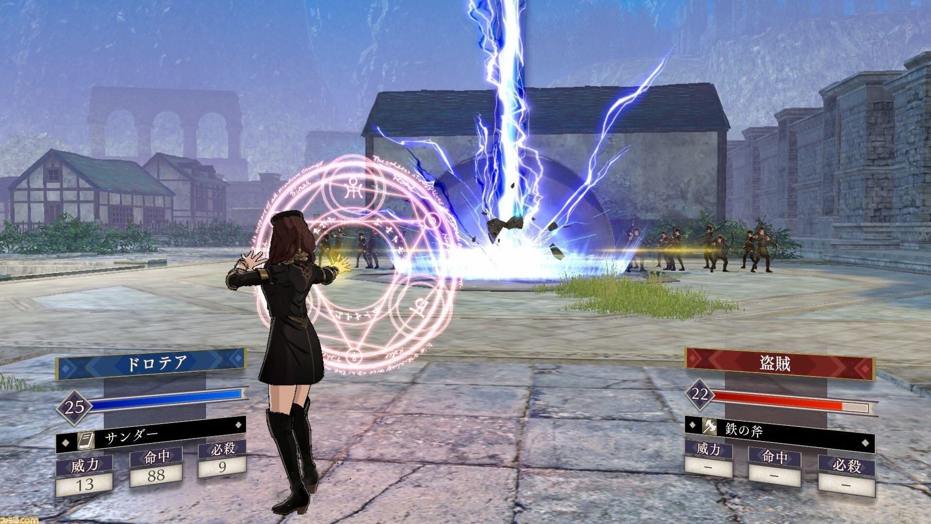 任天堂推出系列新作:《火焰纹章:风花雪月》