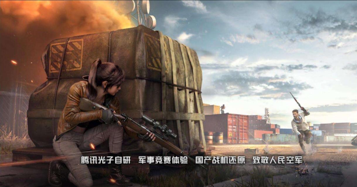 《和平精英》M416怎么用-高颜值枪械M416性能详细评析
