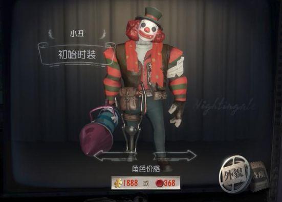 第五人格第八赛季小丑怎么玩 第八赛季小丑玩法介绍