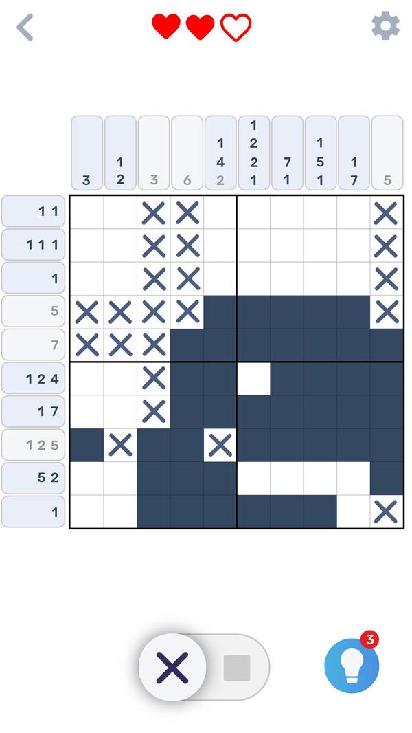 数织逻辑安卓版