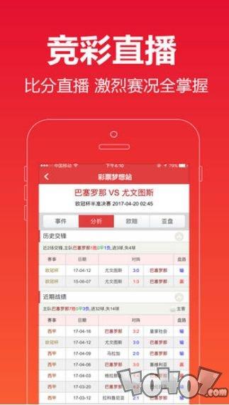 瑞彩祥云app