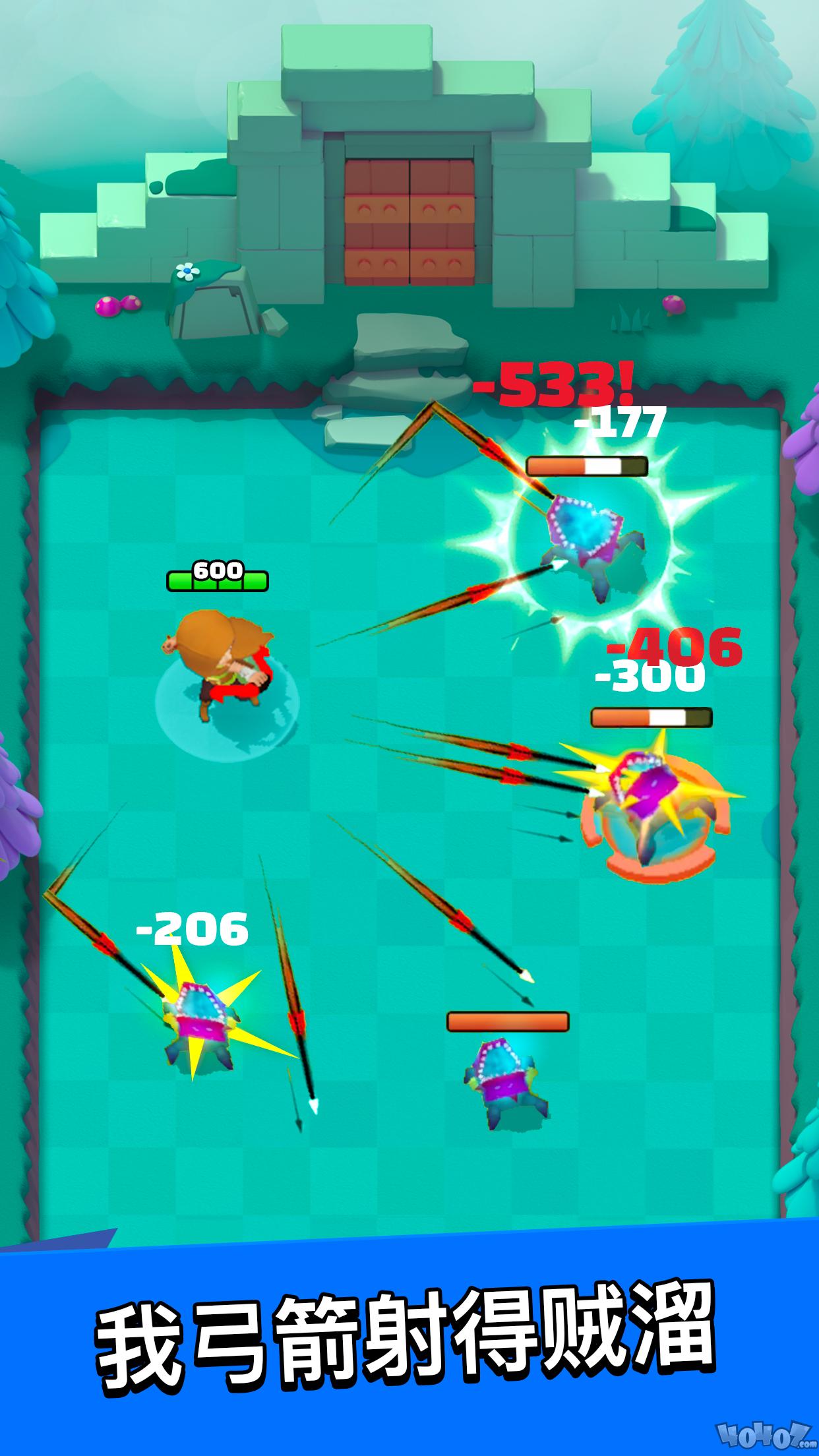 《弓箭传说》技能怎么选 技能解释选择攻略