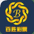900彩app