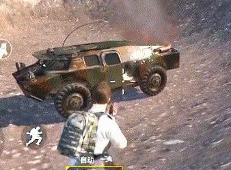和平精英打爆装甲车需要多少子弹