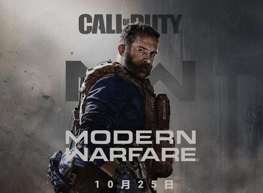 NPD公布2019年游戏销量预测榜,使命召唤16尚未发售就登顶
