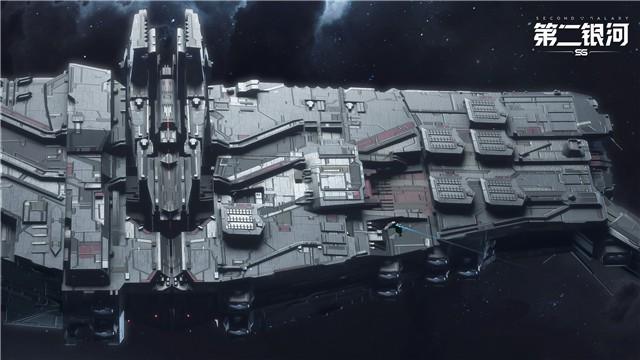 《第二银河》舰船涂装制作和休闲玩法正在装载