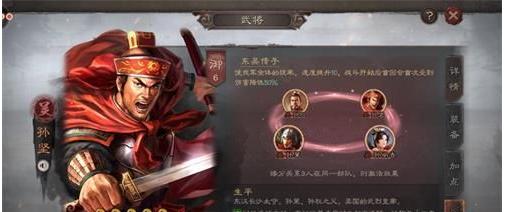 三国志战略版孙坚如何操作 孙坚玩法技巧战法阵容攻略介绍