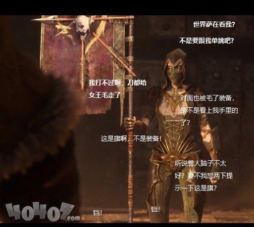 《魔兽世界》8.2.5萨鲁法尔之死剧情详解 大王掰筷子,希女王逃走