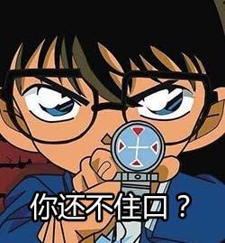 国产文字解谜《零下记忆》9月26日正式上线 大型侦探解谜游戏