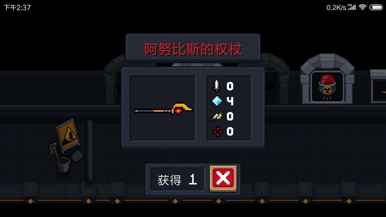 BOSS武器介紹:阿努比斯的權杖 BOSS武器效果如何
