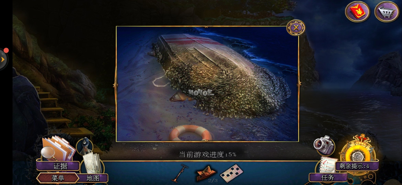 密室逃脱22海上惊魂全攻略1(图文详解)
