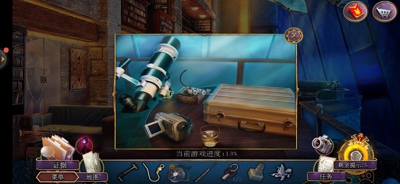 密室逃脱22海上惊魂全攻略2(图文详解)