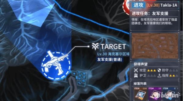 重装战姬部件与零件怎么获得 获取攻略