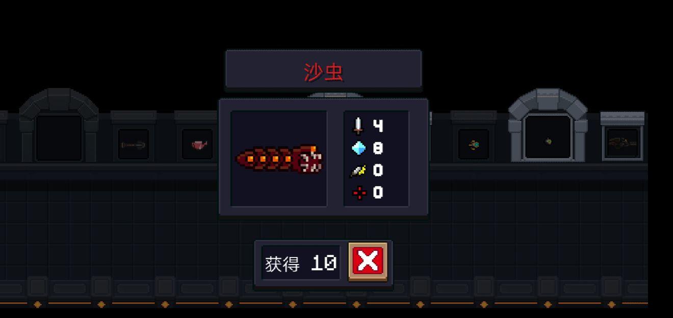 元氣騎士紅色武器有哪些 紅武屬性效果大全攻略