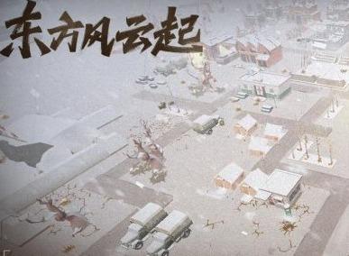 网易《第九所》再现几代中国科研人的航天梦