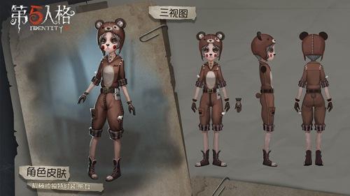 第五人格 新时装上架商城 全角色限免开启 第五人格10.10更新