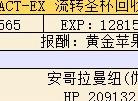 fgofz活動二周目劇情副本配置