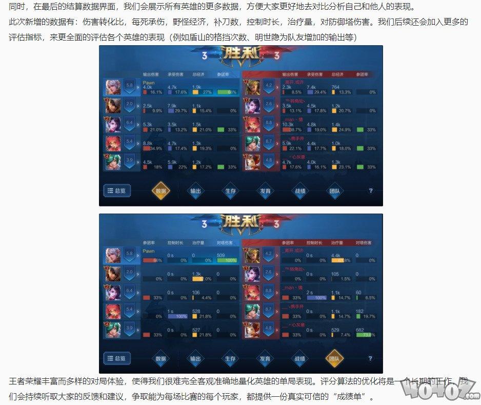 王者荣耀s17新赛季对局优化!以后排位就舒服多了!