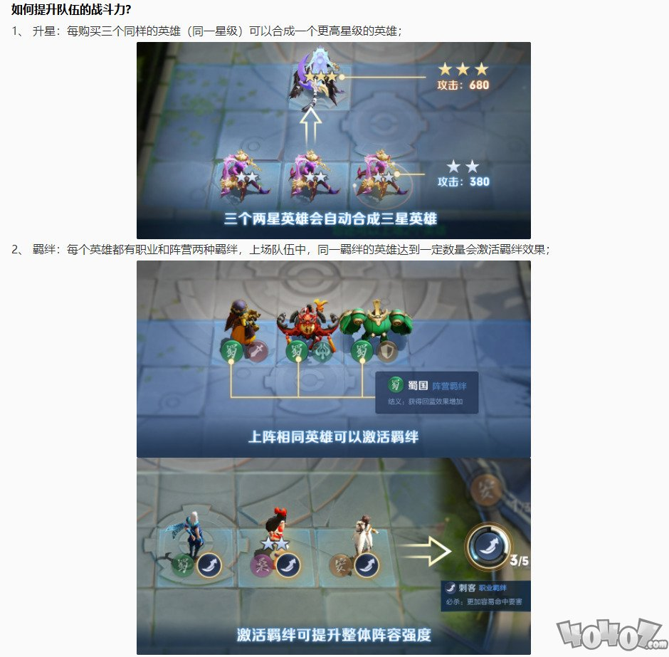 王者模拟战怎么玩?王者荣耀新模式王者模拟战详细介绍!