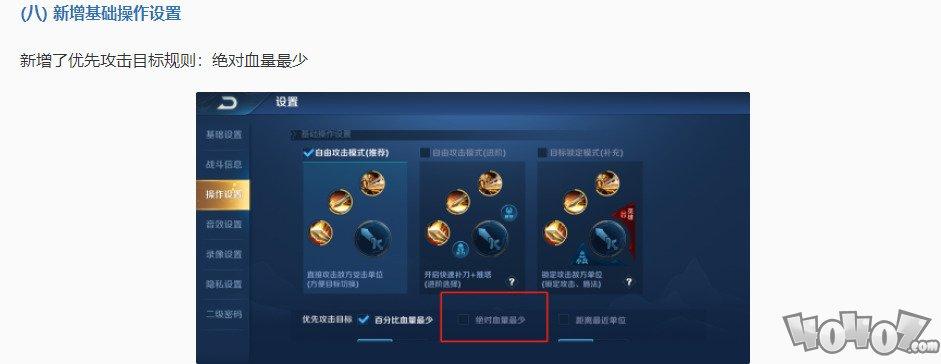 王者荣耀S17新赛季更新了什么?这些细节你注意到了吗?