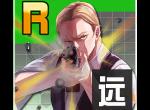 COMPASS战斗天赋解析系统 R卡银行强盗德林加介绍