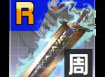 COMPASS战斗天赋解析系统 R卡狂战士的巨剑介绍