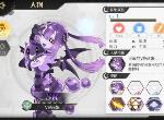 造物法则2紫veve娘如何获得?详细获取方法介绍