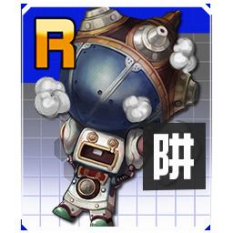 COMPASS战斗天赋解析系统 R卡图鉴合集