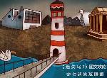 《迷失岛1一周目》图文含游戏详细攻略第八部分8