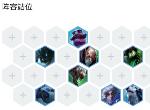 云顶之弈9.23最强阵容推荐 六极地冰冻剧毒攻略