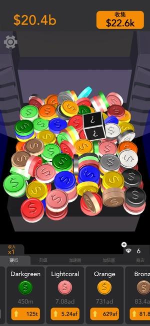 Idle Coins截图