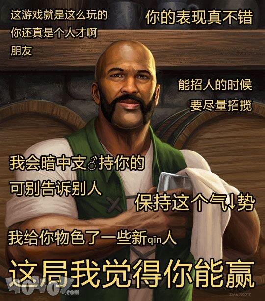 炉石传说酒馆战棋平衡性改动 光牙削弱多个英雄改动!