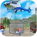 动物救援模拟器