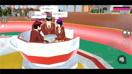 樱花学校模拟器截图