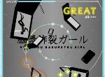 Switch游戏Fami通推荐:亲朋好友派对聚会必备11款游戏!