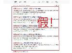 CDPR官方:警惕《赛博朋克2077》虚假高仿网站