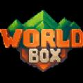 超级世界盒子2020版
