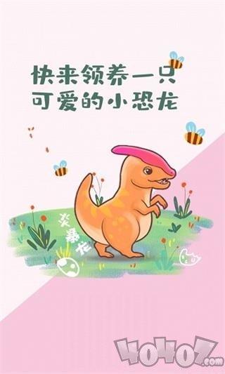 全民养龙春节版