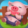 快乐养猪场手游