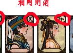 古剑奇谭木语人千秋戏怎么玩 千秋戏规则玩法详解