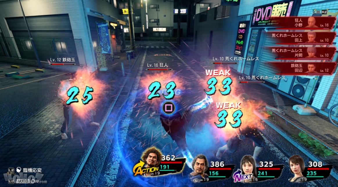 致玩家:RPG回合制《如龙7》究竟是什么样的