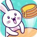 兔子大战小猫煎饼