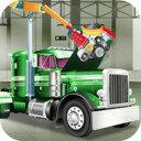 卡车制造厂