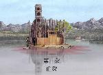 锈湖天堂岛第一灾怎么过 水蛭在哪里