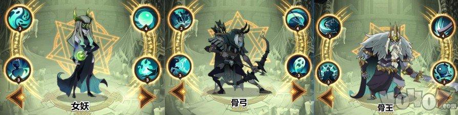 剑与远征亡灵阵容怎么搭配? 亡灵阵容搭配攻略