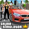 真实犯罪3D