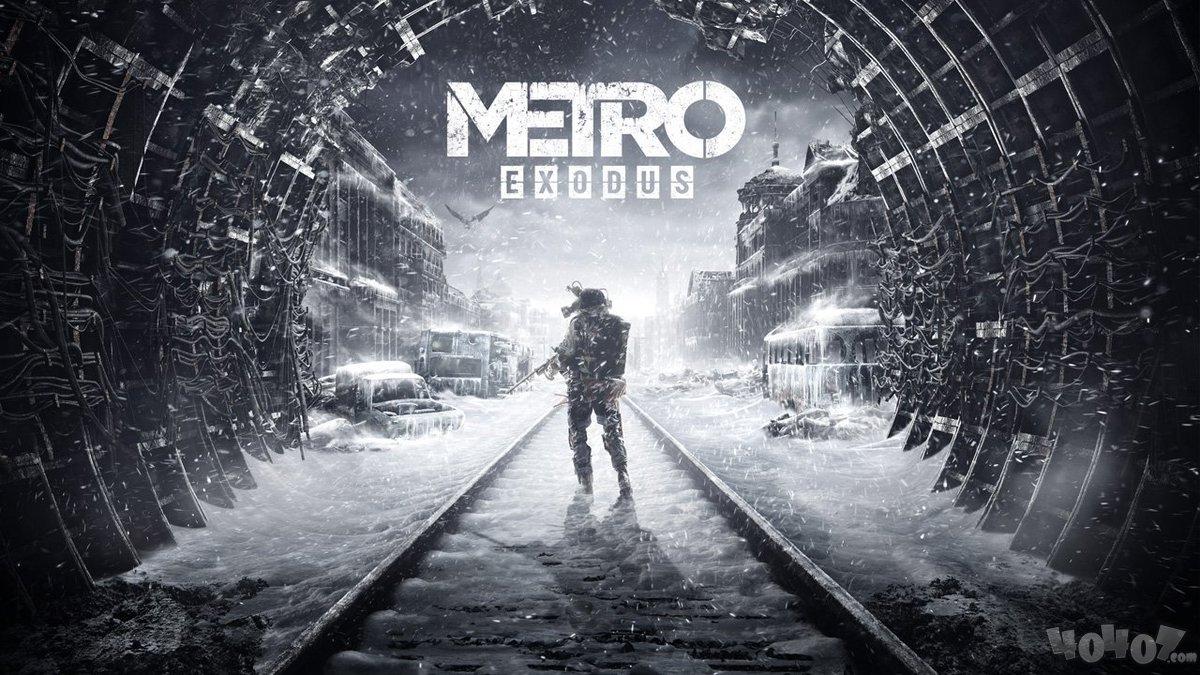 一年的独占后,《地铁:逃离》终于登录Steam
