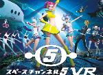 《太空频道5 VR 新星舞蹈秀》PS4版将于2月26日发售